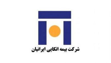 مدیر عاملی سید محمد آسوده بر شرکت بیمه اتکایی ایرانیان تمدید شد