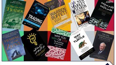 معرفی ۹ کتاب خوب روان شناسی بازار بورس که حتما باید بخوانید