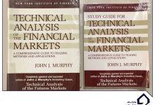 دانلود و خرید کتاب تحلیل تکنیکال در بازار سرمایه اثر جان مورفی