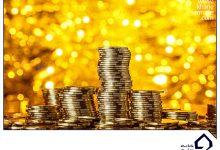 قیمت طلا و سکه امروز بازار آزاد لحظه ای