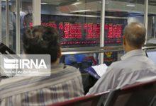 تغییر سیستم معاملات بورس تهران تا سه ماه آینده
