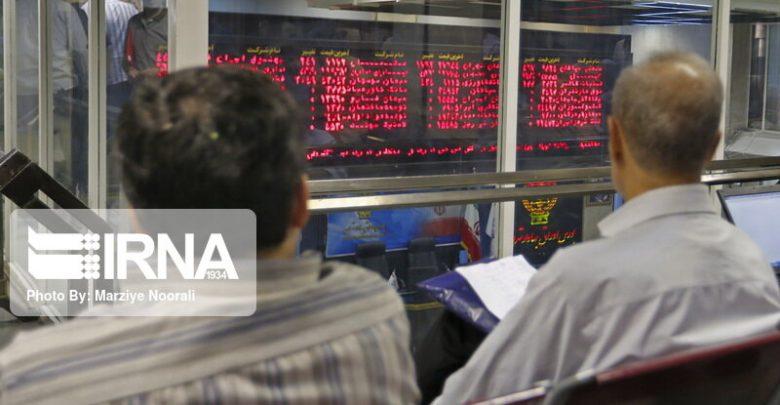 امکان خرید صندوق ETF دوم از طریق درگاههای بانکی و بورس