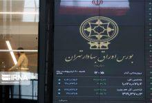 عرضه اولیه بورس تهران انجام شد