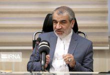 لایحه دو فوریتی افزایش سرمایه شرکتهای پذیرفته شده در بورس تهران تایید شد