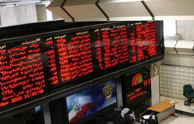 ۸۵ درصد از منابع تامین اجتماعی در بازار بورس عرضه میشود