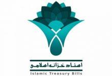 تصویب آییننامه نحوه تسویه بدهیهای قطعی دولت از طریق اسناد خزانه