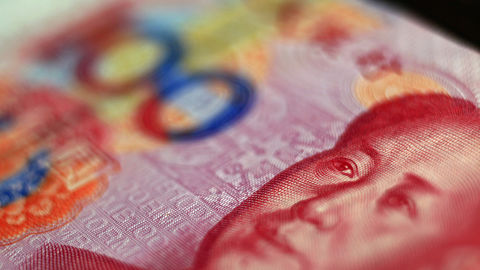 کاهش ۸.۷ درصدی درآمدهای دولتی چین در فاصله ژانویه تا ژوئن
