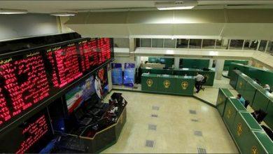 توقف نماد معاملاتی دو بانک و ۲۴ شرکت بورسی