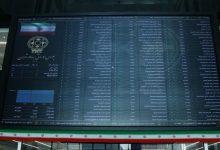 توقف ۴ نماد بانکی در بورس/ ۴۰ نماد ممنوع المعامله هستند