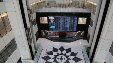آغاز رسمی معاملات شرکت های سرمایه گذاری استانی در بورس