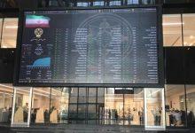 جزییات تغییر ساعت معاملات بورس تهران اعلام شد