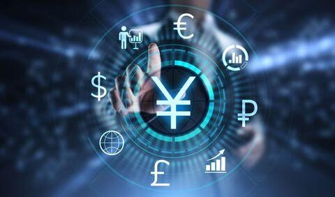 مقام ارشد بانک مرکزی ژاپن:  یِن دیجیتال اولویت اصلی ما است