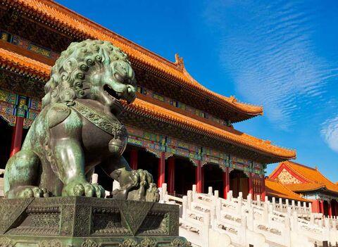 ضرب سکههای یادبود ششصدمین سالروز «شهر ممنوعه»توسط بانک مرکزی چین