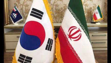 توافق سئول و تهران بر سر ایجاد کارگروه تجارت بشردوستانه