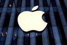 درخواست غرامت ۱.۴میلیارد دلاری شرکت هوش مصنوعی چینی از اپل