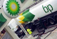 غول نفتی بیپی پس از ضرر۶.۷میلیارد دلاری، سود سهام خود را نصف کرد