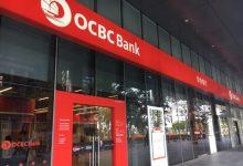 افت ۴۰ درصدی سود خالص دومین بانک بزرگ سنگاپور
