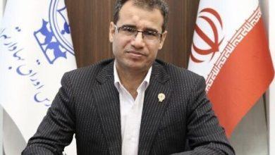 تغییر ساعت معاملات بورس تهران