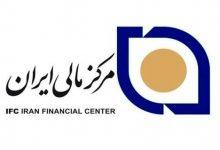 برگزاری دوره های ویژه آموزشی ناشران فرابورسی و مدیریت ریسک