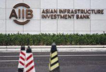 تصویب وام ۱۰۰میلیون دلاری بانک سرمایهگذاری آسیا برای ازبکستان