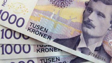 ضرر ۲۱میلیارد دلاری بزرگترین صندوق ثروت ملی جهان در نیمه نخست سال