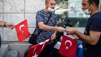 تنزل چشمانداز اعتباری ترکیه از «باثبات» به «منفی»