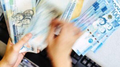 تقویت پزو فیلیپین برابر دلار با کنارهگیری بانک مرکزی از مداخله