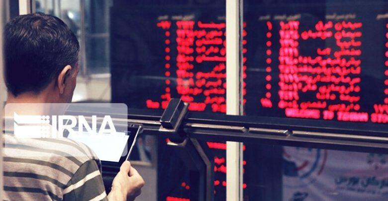 تداوم افت شاخص بورس در آخرین روز معاملاتی هفته