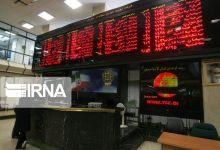 نگاه سهامداران به بورس باید بلندمدت باشد