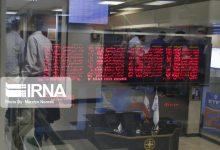 رشد کمرمق شاخص بورس در معاملات امروز