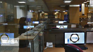 فروش املاک مازاد بانک از کانال شفاف بورس