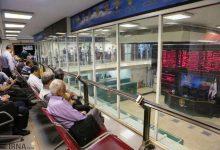 «بیمه سهام» راهکاری برای جلوگیری از زیان سهامداران