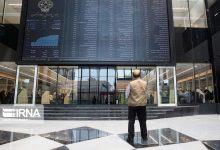 تداوم اصلاح بورس در هفته دوم شهریورماه