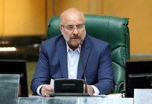 قالیباف: مجلس برای تثبیت و تقویت بازار بورس مصمم است