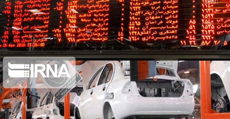 عرضه خودرو در بورس دست دلالان را از بازار خودرو کوتاه میکند