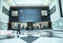 سهامداران بورس دست از نوسانگیری بردارند
