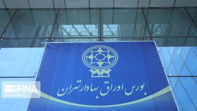 درج نماد ۲ شرکت سرمایهگذاری استانی در بورس