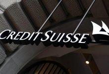 دیدهبان مالی سوئیس، رسوایی جاسوسی «کردیت سوئیس» را دنبال میکند