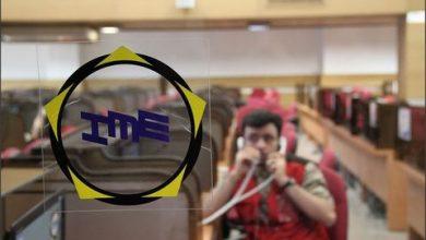 فروش اموال غیرمنقول بانکها از طریق بورس کالا