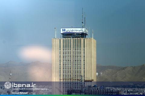 شفافسازی عملکرد مالی شهریور ماه بانک صادرات
