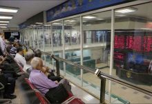 افزایش ۳ برابری صدور کدهای بورسی در بازار سرمایه