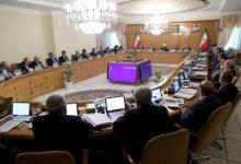 اصلاح آییننامه اجرایی پوشش بیمه سلامت افراد خارجی مقیم کشور