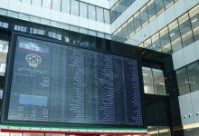 اصلاح مصوبه افزایش سهم شناور آزاد شرکتها در بازار سرمایه
