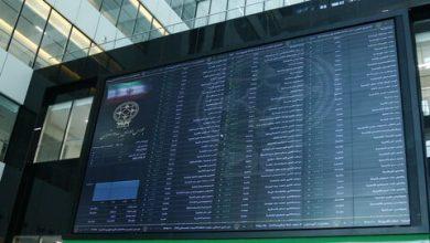 افت ۴۳ هزار واحدی نمادها در تابلوی بورس