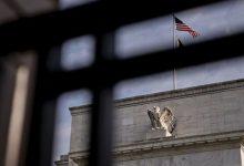 فدرال رزرو نرخ بهره را تا پایان سال ۲۰۲۳ نزدیک به صفر نگه میدارد