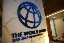بانک جهانی وام احداث یک سد را در لبنان لغو کرد