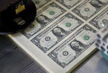 پیشبینی خروج ۲۰۰ میلیارد دلار پول از بورسهای بینالمللی