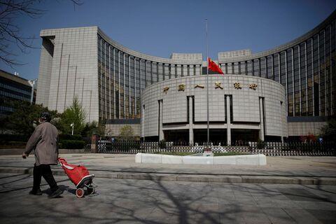 تزریق ۱۲۰ میلیارد یوآن نقدینگی به بازار توسط بانک مرکزی چین