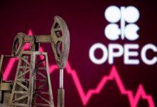 تقاضای جهانی نفت در سال جاری روزانه ۹.۴۶ میلیون بشکه کم میشود