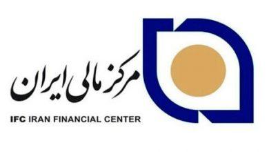 برگزاری دوره آموزشی «بورس تلنت» در مرکز مالی